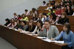 ВУЗ, Донецкая область, учебный год, студенты