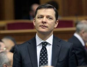 ляшко, порошенко, украина, военное положение, радикальная партия