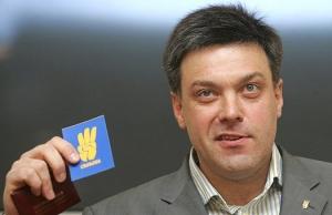 тягнибок, верховная рада, политика, мвд украины, происшествия