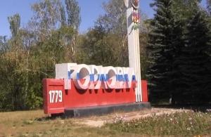 горловка, днр, донбасс, восток украины, инвестиции