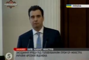 украина, кабмин, общество, заседание, онлайн-трансляция