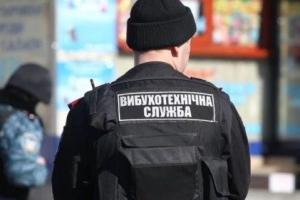 киев, минирование, полиция, чп, происшествия