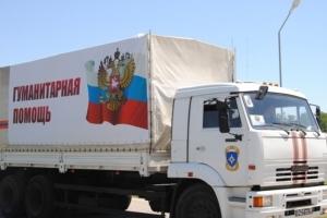 новости украины, гуманитарная помощь россии, 27 гуманитарный конвой, госпогранслужба украины