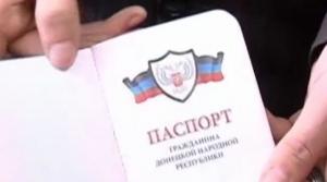паспорт, днр, харьков, террористы, паспорт украины, россия, война на донбассе, соцсети