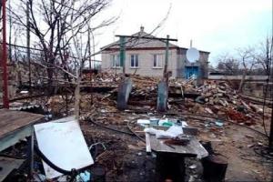 марьинка, донецкая область, днр, армия украины, ато, восток украины, происшествия, широкино