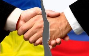 Верховная Рада, политика, Россия, Украина, Договор о дружбе и сотрудничестве