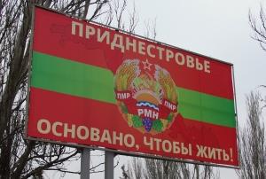 Молдова, новости, Приднестровья, Игорь Додон, референдум, Россия, ПМР, новости