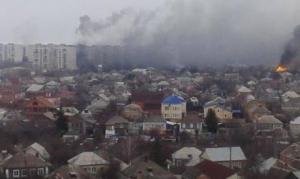 Украина, Мариуполь, ДНР, Донецк, Донбасс, АТО, Нацгвардия, армия Украины