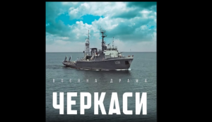 Флаг Украины и России, видео, флаг, рф, война, крым, оккупация