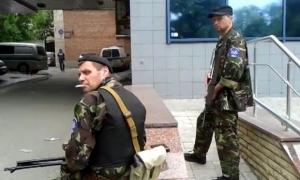 ДНР, Аброськин, пособник, задержание, боевики, гуманитарка