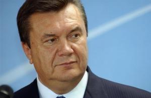 янукович, межигорье, криминал, арест, активы, коррупция, украина, россия