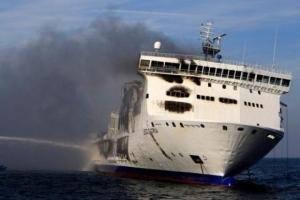 кораблекрушение, греция, италия, адриатическое море, паром Norman Atlantic, происшествие, общество, Арджилио Джакомацци