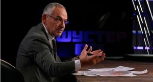 3s.tv, савик шустер, шустер live, новости украины, политика в украине, верховная рада украины, коррупция в украине, путин, сирия, война в сирии