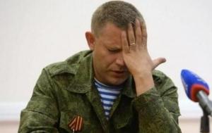 украина, захарченко, днр, скандал, всу, артиллерия