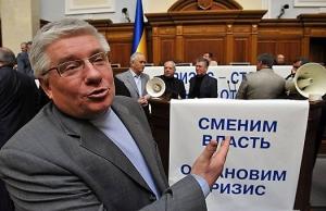 чечетов, партия регтонов, киев, украина, самоубийство