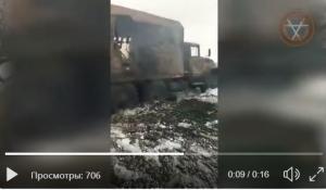 ДНР, восток Украины, Донбасс, Россия,  уничтожен военный ЗИЛ-131