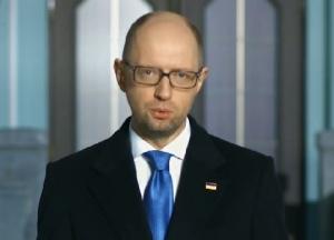 яценюк. правительство, политикая