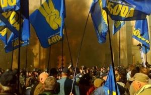 сбу, мвд украины, киев, происшествия, верховная рада, новости украины