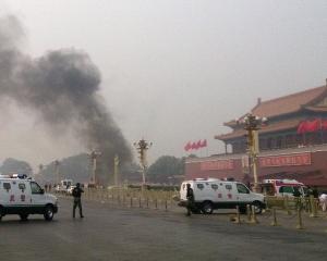 китай, теракт, погибшие