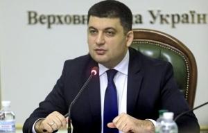 владимир гройсман, верховная рада, новости, айварас абромавичус, политика, отставка, украина, кризис, антикоррупционное бюро