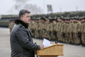 порошенко, награда, посмертно, украина, ато, боевые действия