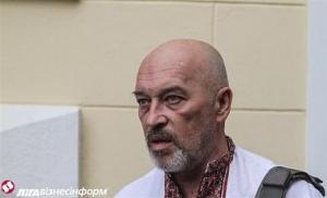 Тука, ЛНР, Луганск, Украина, пропускной пункт