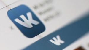 украина, россия, политика, соцсети, запрет, вконтакте, одноклассники, фсб