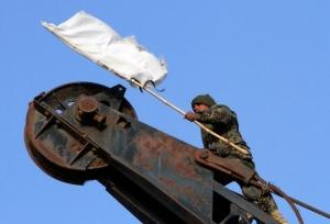ДНР, Стрелков, Армия Украины, белый флаг