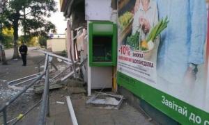 Украина, криминал, харьков, взрыв, ограбление, банкомат