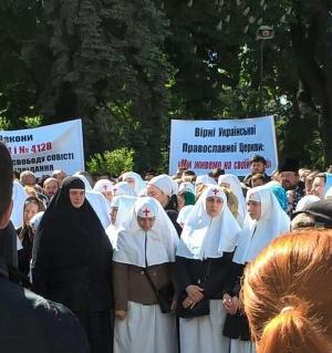 церковь, религия, киев, верховная рада, титушки, митинг, протесты, фото, соцсети, московский патриархат, новости украины