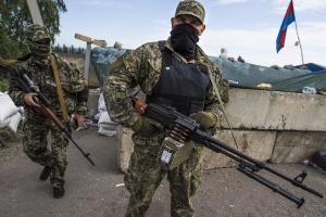 Украина, Донбасс, Реинтеграция, Амнистия, Боевики, Левченко.