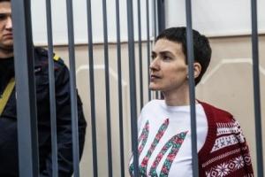 савченко, политика, айдар, общество, суд, москва