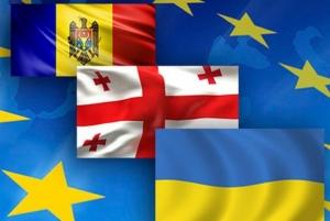 Конференция, Украина, Молдова, Грузия, США, Россия, новости, политика, агрессия РФ