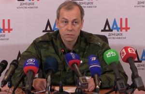 отвод войск, эдуард басурин, днр, армия украины ,всу, донбасс, перемирие в донбассе