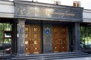 люстрация, Геепрокуратура, Виталий Ярема