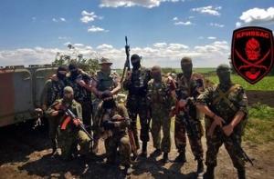 """украина, всу, батальон """"кривбасс"""", расформирование"""