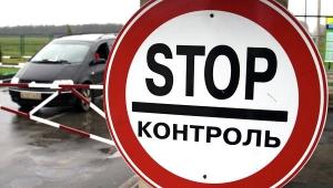 луганская область, лнр, восток украины, происшествия, армия украины, ато, пункт пропуска