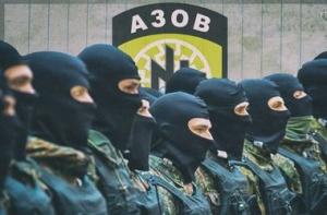 Широкино, полк Азов, ранен боец, АТО