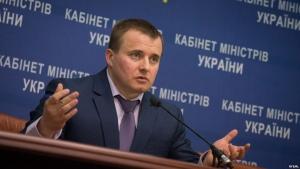 экономика, энергетика, кабмин, демчишин, украина-грузия, сотрудничество