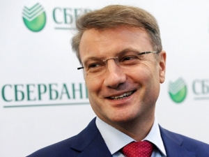 Россия, политика, экономика, общество, Сбербанк, Герман Грефф