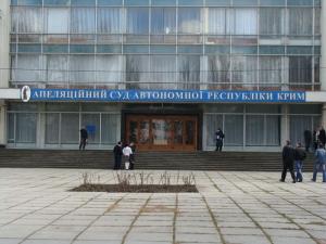 Россия, russia, Новости Крыма