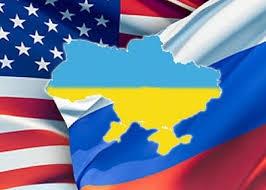 США, Евросоюз, Россия, политика