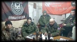 АТО, ЛНР, новости Донбасса, Украина, путин, россия