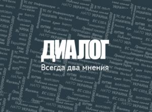 сергей абрамов, абрамов, сергей абрамов, новости сергей абрамов, сергей абрамов диалог, сейчас абрамов российский диалог
