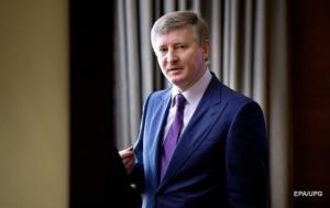 украина, донбасс, донецк, фонд ахметова, днр, захарченко, сепаратизм