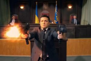 болгария Зеленский скандал видео слуга народа удалить