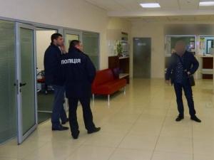 Полиция Украины, новости полиции Украины, криминал, кража из банка в Киеве