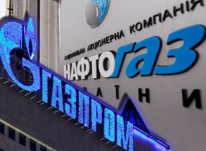 нафтогаз, газпром, украина, политика, экономика, общество, процесс объединения энергосистем
