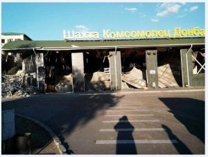 донбасс, ато. армия украины, происшествия, днр. армия украины, кировское, ахметов ринат, новости украины