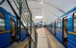 киев, метро, минирование